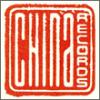 China Records